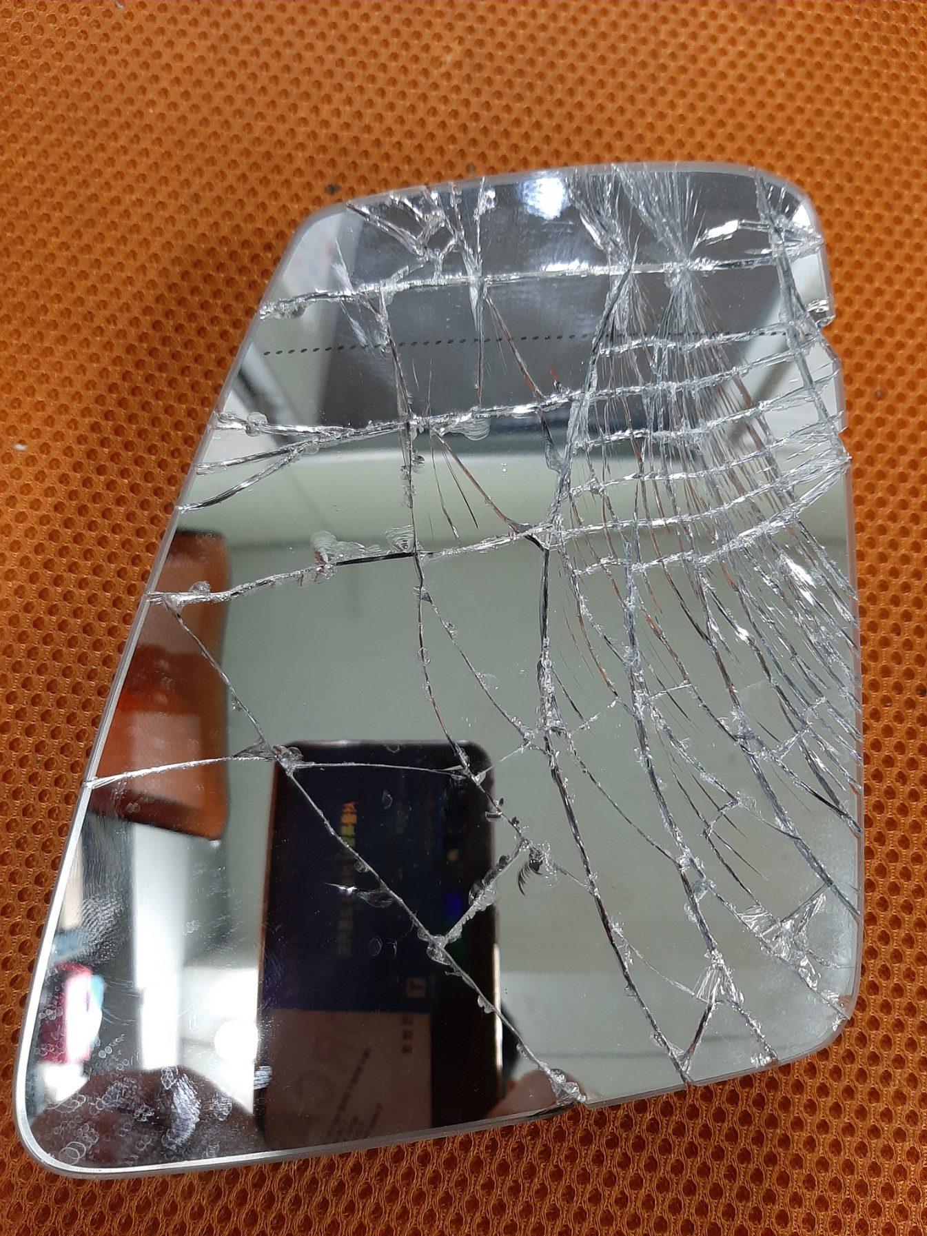 Benz Eclass Broken Mirror