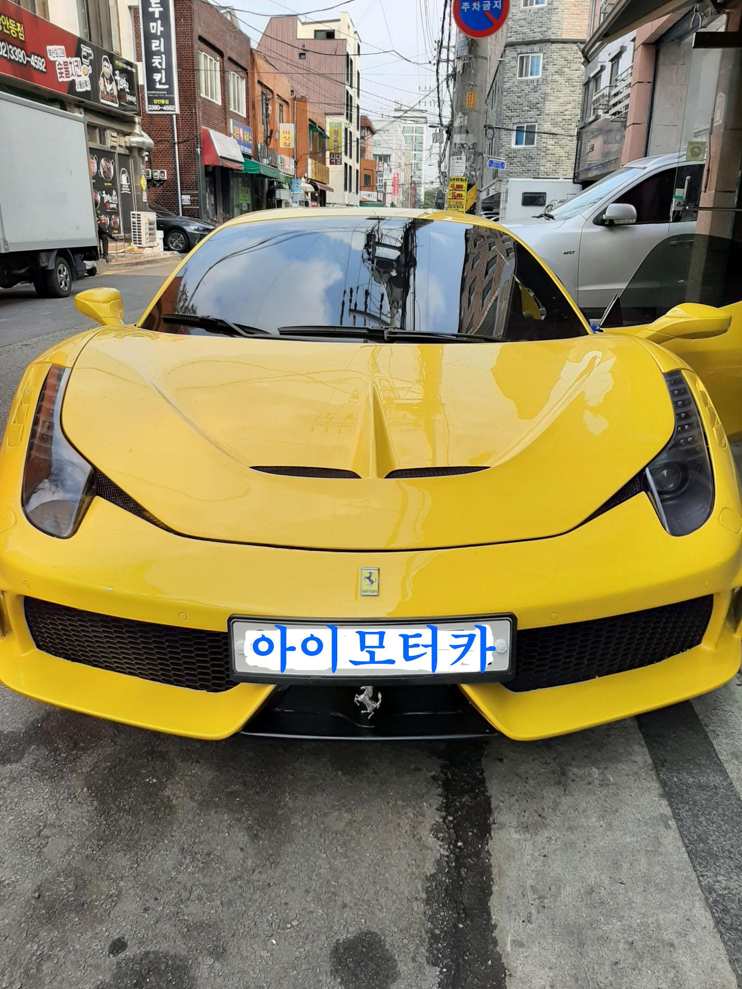 Ferrari side mirror